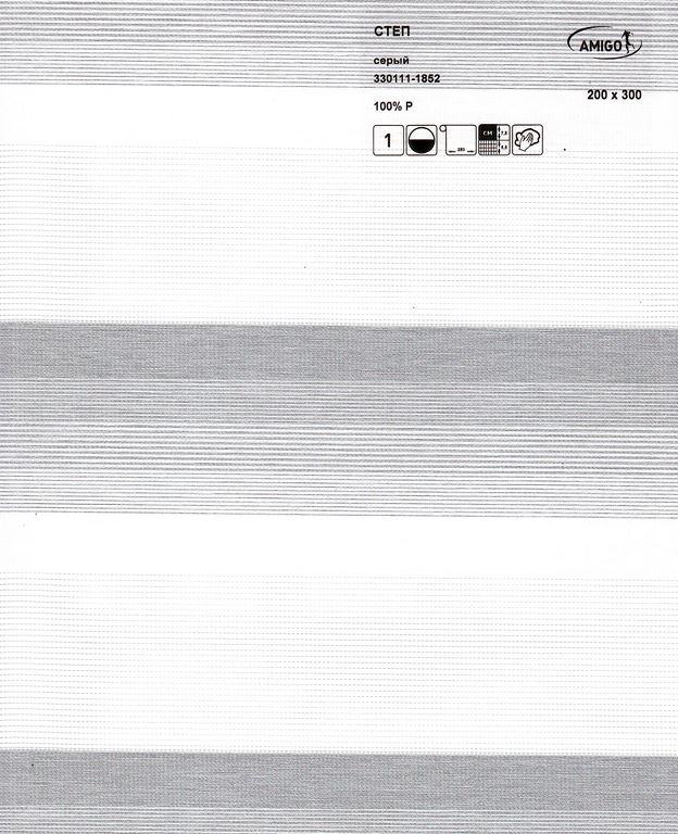 Рулонная штора «День-Ночь СТЕП, серый»
