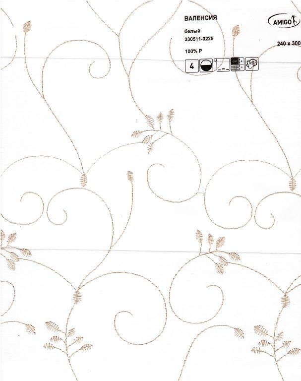 Рулонная штора «День-Ночь ВАЛЕНСИЯ, белый»