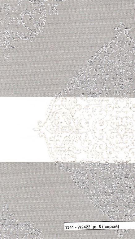 Рулонная штора «День-Ночь ВИНТАЖ, серый»