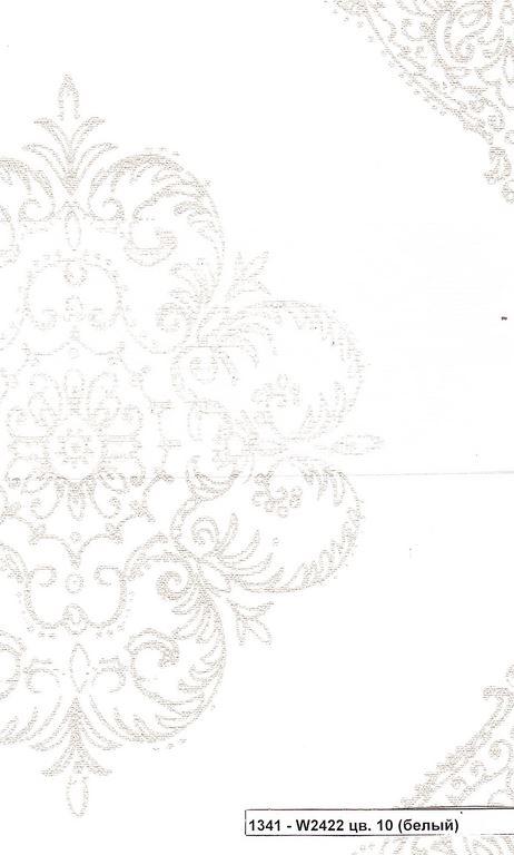 Рулонная штора «День-Ночь ВИНТАЖ, белый»