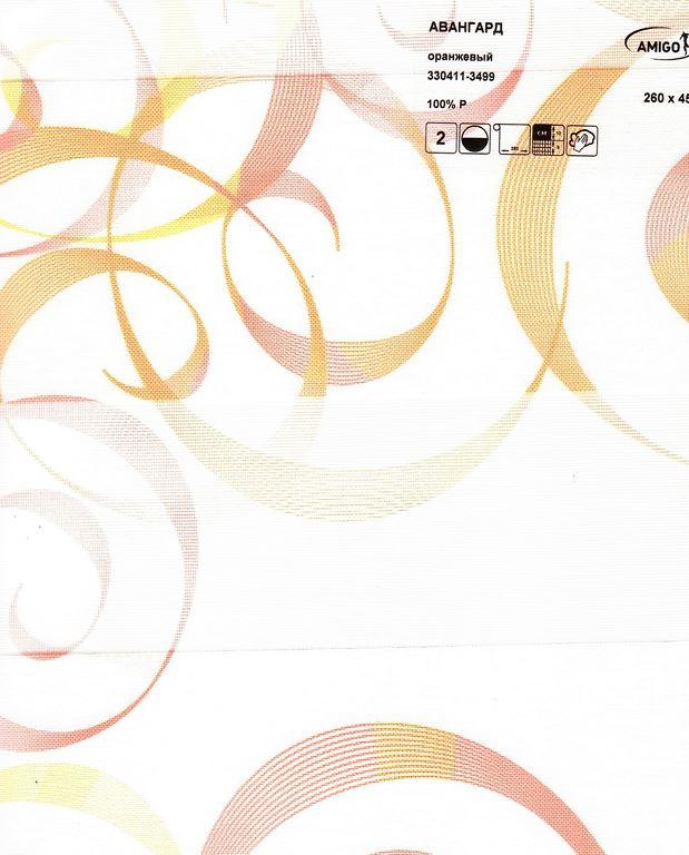 Рулонная штора «День-Ночь АВАНГАРД, оранжевый»