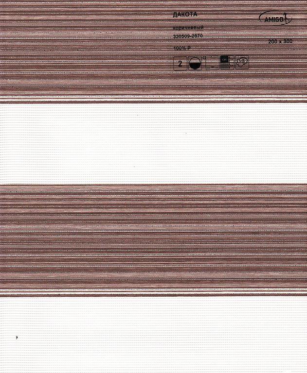 Рулонная штора «День-Ночь ДАКОТА, коричневый»