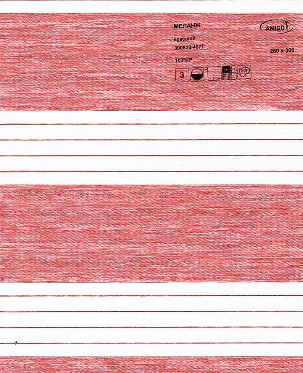 Рулонная штора «День-Ночь МЕЛАНЖ, красный»