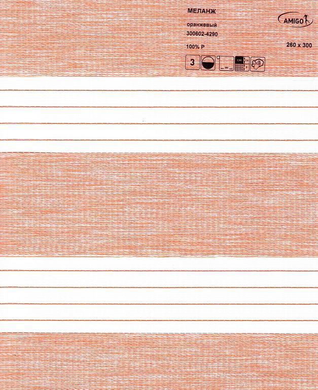 Рулонная штора «День-Ночь МЕЛАНЖ, оранжевый»