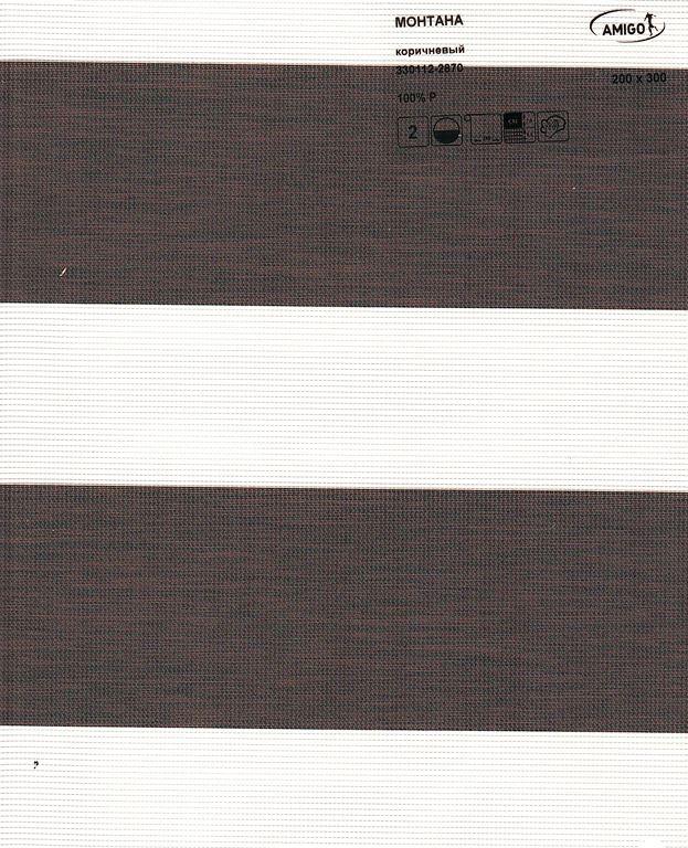 Рулонная штора «День-Ночь МОНТАНА, коричневый»