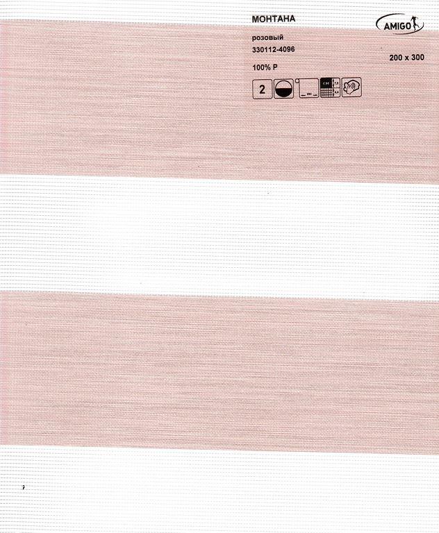 Рулонная штора «День-Ночь МОНТАНА, розовый»