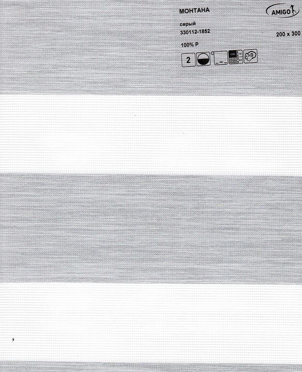 Рулонная штора «День-Ночь МОНТАНА, серый»