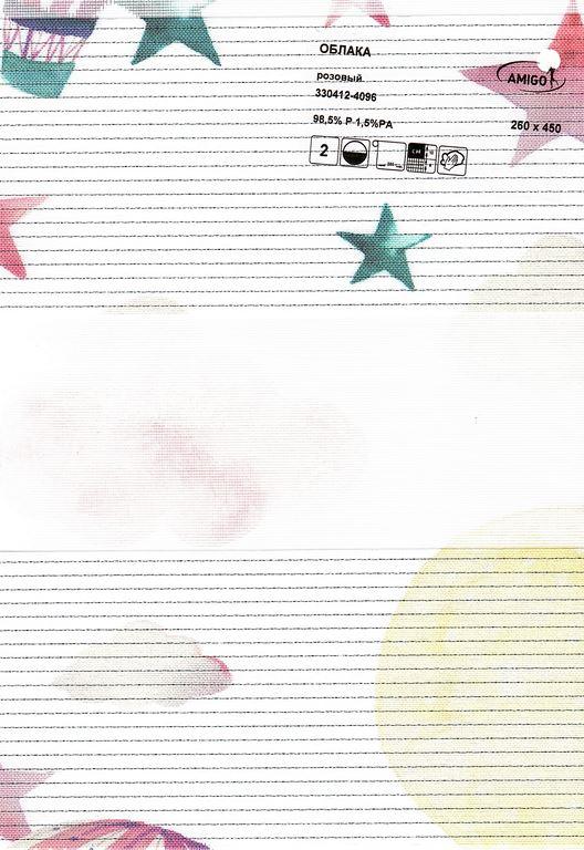 Рулонная штора «День-Ночь ОБЛАКА, розовый»