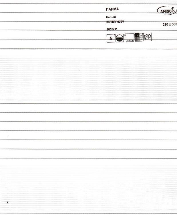 Рулонная штора «День-Ночь ПАРМА, белый»