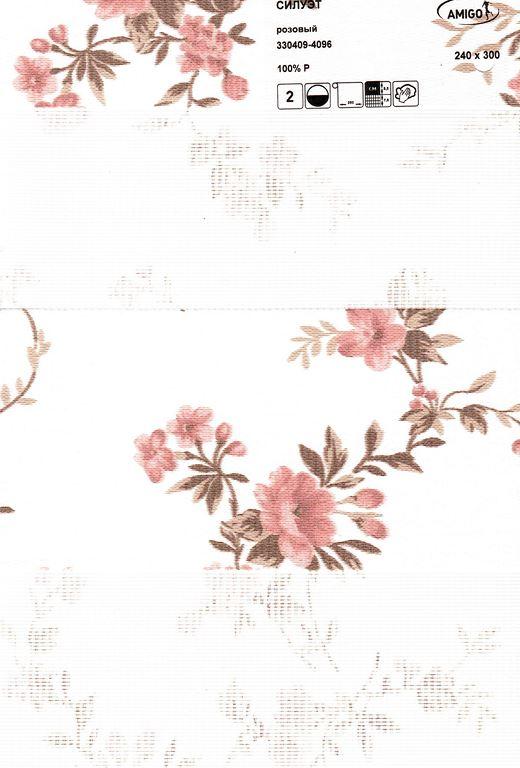 Рулонная штора «День-Ночь СИЛУЭТ, розовый»