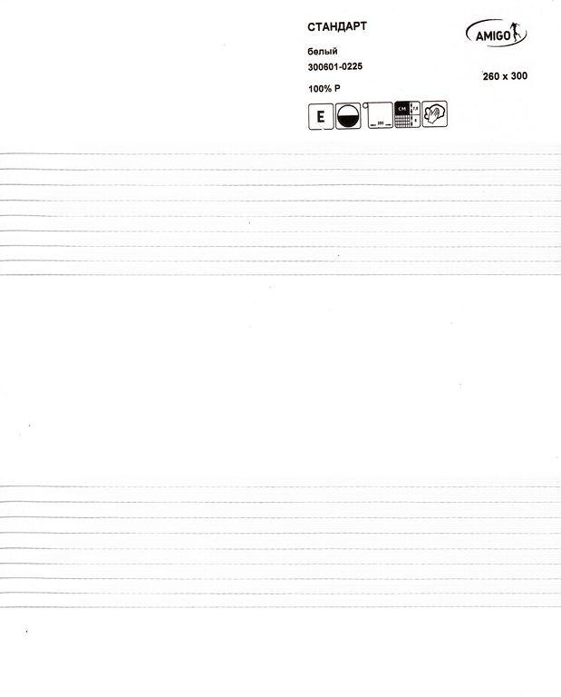Рулонная штора «День-Ночь СТАНДАРТ, белый»
