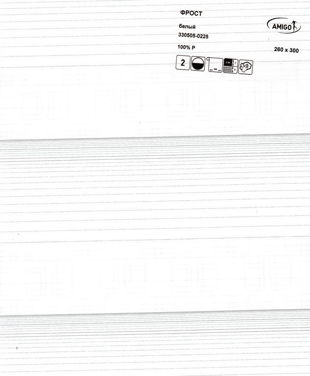 Рулонная штора «День-Ночь ФРОСТ, белый»