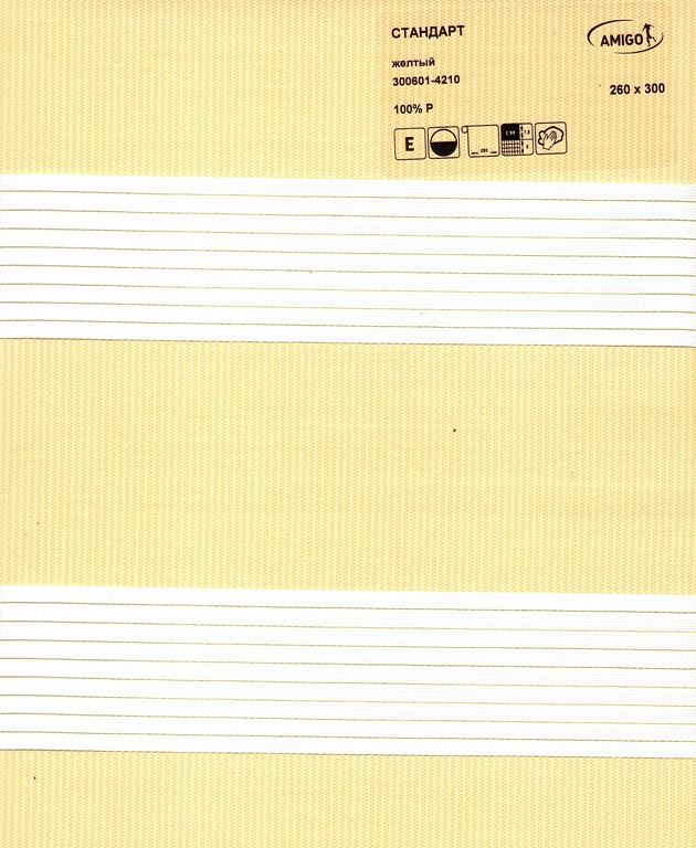 Рулонная штора «День-Ночь СТАНДАРТ, желтый»